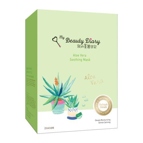 신세계인터넷면세점-마이뷰티 다이어리-Face Masks & Treatments-[유통기한임박2021-10]Aloe vera soothing mask 23g