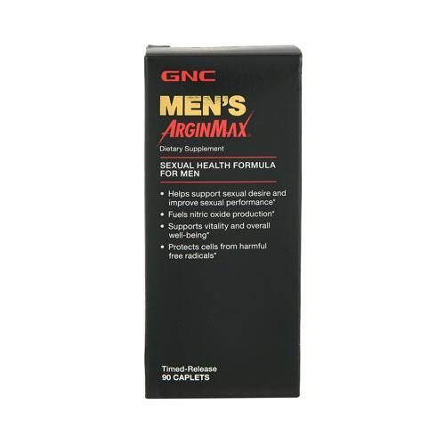 韩际新世界网上免税店-健安喜-VITAMIN-[有效期22.03.31]MEN`S ARGINMAX