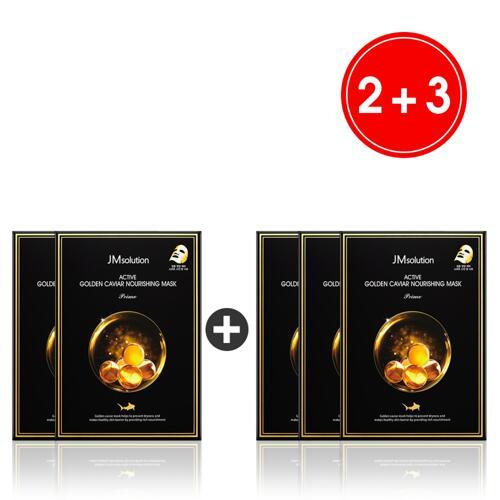 韩际新世界网上免税店-JMSOLUTION--肌司研活性鱼子酱滋养面膜 2+3 30ml*50片
