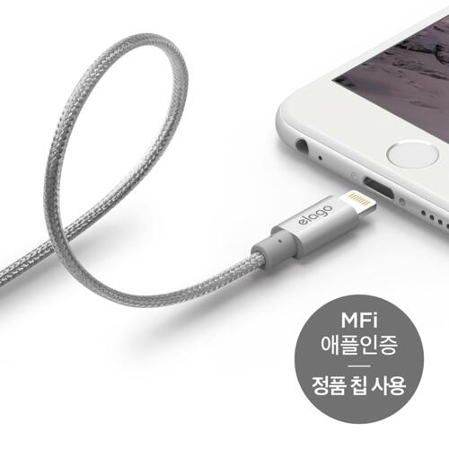 신세계인터넷면세점-엘라고-Charger-Cable-알루미늄 케이블 애플 라이트닝 - 실버