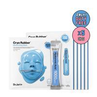 신세계인터넷면세점-닥터자르트-Face Masks & Treatments-크라이오 러버 위드 모이스처라이징 히알루론산 4g+40g 3+2