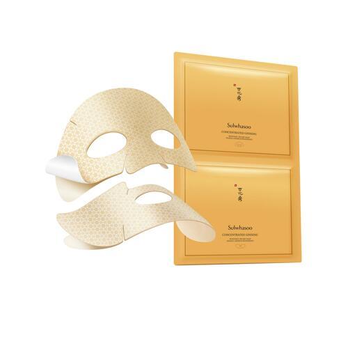 신세계인터넷면세점-설화수-Face Masks & Treatments-자음생마스크 18g*5매