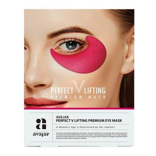 신세계인터넷면세점-에이바자르-Face Masks & Treatments-PERFECT V LIFTING EYE MASK 5팩 20g(1g*20매)
