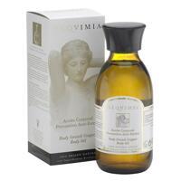 韩际新世界网上免税店-ALQVIMIA--BODY STRETCH STOPPER BODY OIL 150ML
