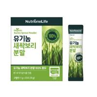신세계인터넷면세점-뉴트리원라이프-Supplements-Etc-유기농 새싹보리분말 100%