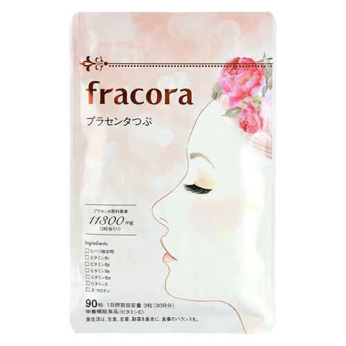 韩际新世界网上免税店-fracora-VITAMIN-fracora WHITE'st Placenta soft capsule (90capsules)