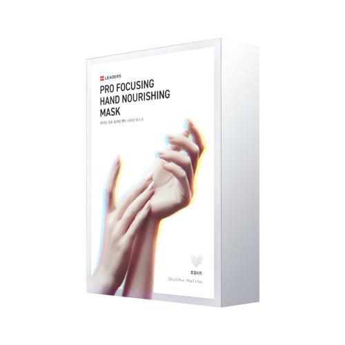 韩际新世界网上免税店-丽得姿--LEADERS PRO FOCUSING HAND NOURISHING MASK 手膜