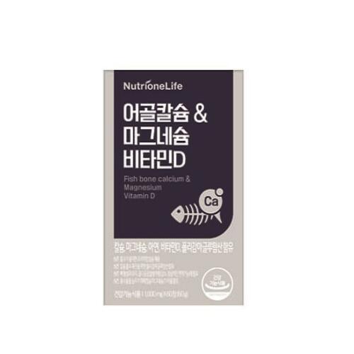 신세계인터넷면세점-뉴트리원라이프-Supplements-Etc-어골칼슘 마그네슘 비타민D