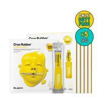 신세계인터넷면세점-닥터자르트-Face Masks & Treatments-크라이오 러버 위드 브라이트닝 비타민 씨 4g+40g 3+2