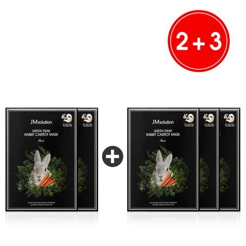 韩际新世界网上免税店-JMSOLUTION--亲肤胡萝卜面膜 2+3 30ml*50片