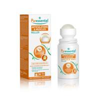 韩际新世界网上免税店-PURESSENTIEL--[有效期2022-09]Muscles & Joints Roller with 14 essential oils 75