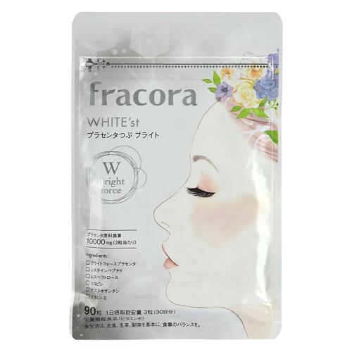 韩际新世界网上免税店-fracora-VITAMIN-fracora WHITE'st W Bright force